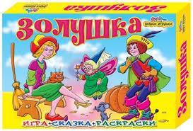 Настольная игра развивающая ИгриКо Золушка академия групп жесткий пенал золушка принцессы дисней