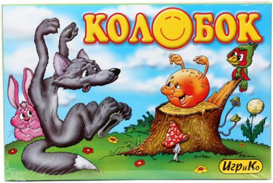 Настольная игра развивающая ИгриКо Колобок настольная игра загадка леонардо quintis fontis пятый ключ