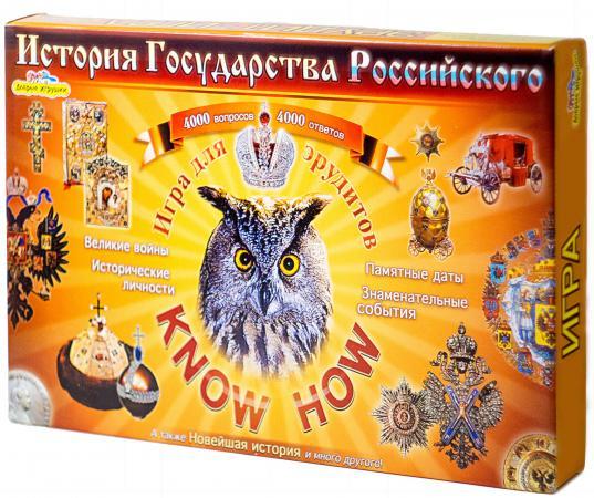ЭРУДИТ-ИГРА (ИСТОРИЯ ГОСУДАРСТВА РОССИЙСКОГО) в кор.10шт robert clergerie низкие кеды и кроссовки