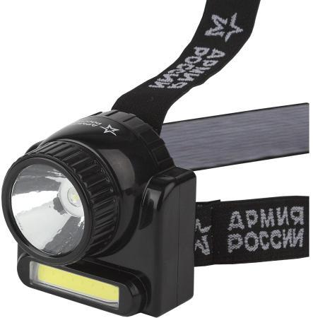 Фонарь налобный Эра GA-501 Гранит чёрный фонарь эра ga 801