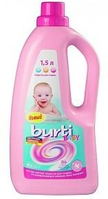 Средство для стирки детского белья Burti 1,5 л жидкое средство для стирки детского белья burti baby 1 5 л
