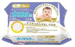 цены Детские влажные салфетки iPlus 99,9% воды с гиалуроновой кислотой рифленые 70 шт