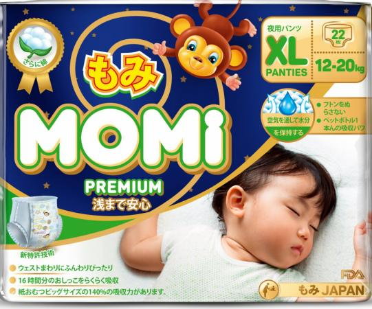 Подгузники-трусики MOMI Premium Night XL (12-20 кг) 22 шт imsevimse трусики для купания xl 11 14 кг