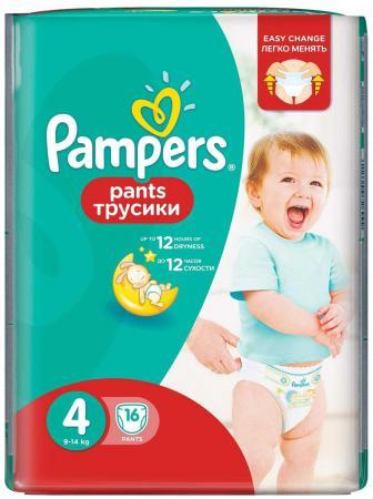 Трусики Pampers Pants 4 (8-14 кг) 16 шт подгузники детские pampers подгузники pampers active baby dry 8 14 кг 4 размер 106 шт