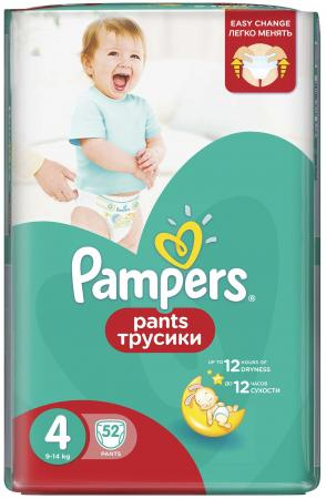 Трусики Pampers Pants 4 (8-14 кг) 52 шт pampers трусики pampers pants 9 14кг размер 4 16 шт