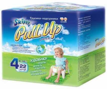 цена Трусики Skippy Pull Up 7019 размер 4 (9-14 кг) 22 шт
