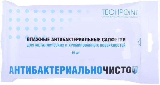 Антибактериальные влажные салфетки для кухни (для металлических и хромированных поверхностей). 30шт. TechPoint 8071 салфетки для уборки techpoint салфетка для смартфонов планшетов и оптики