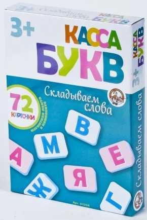 Обучающая игра Тридевятое царство 01326 ЦАРСТВО