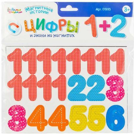 Магнитные буквы Тридевятое царство 01935 ЦАРСТВО доски и мольберты тридевятое царство магнитная доска для детей дк 3