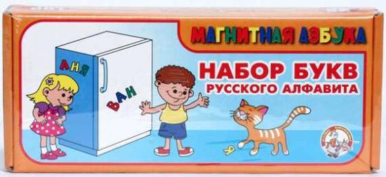 Магнитные буквы Тридевятое Азбука 00857 ЦАРСТВО