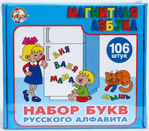 Магнитные буквы Тридевятое Азбука 00845 ЦАРСТВО
