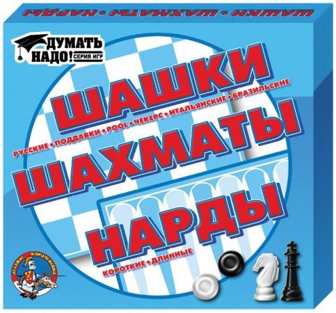 ШАШКИ/ НАРДЫ// ШАХМАТЫ. в уп.10шт настольная игра десятое королевство 00105 шашки шашки малые