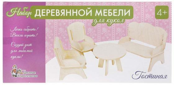 Набор мебели Тридевятое царство Гостиная