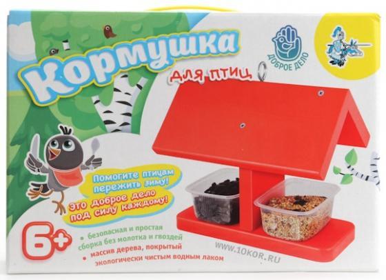 Набор для творчества Тридевятое царство Кормушка для птиц от 6 лет