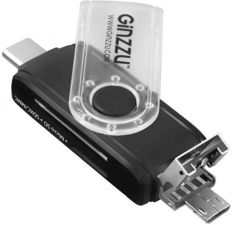 Картридер Ginzzu GR-325B OTG черный Type C/microUSB/USB2.0, SD/SDXC/SDHC/MMC microSDXC/SDXC/SDHS картридер внешний ginzzu gr 325b черный