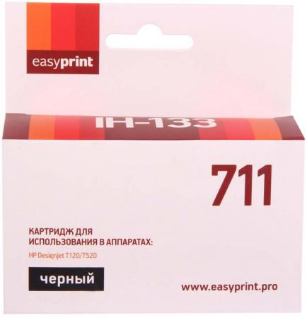 Картридж EasyPrint IH-133 №711(аналог CZ133A) для HP Designjet T120/520, чёрный, с чипом картридж hp 711 cz133a 80ml black