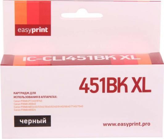 Фото - Картридж EasyPrint IC-CLI451BK XL (аналог CLI-451BK XL) для Canon PIXMA iP7240/MG5440/6340, черный, с чипом картридж canon cli 451bk 6523b001 для canon pixma ip7240 mg6340 mg5440 черный