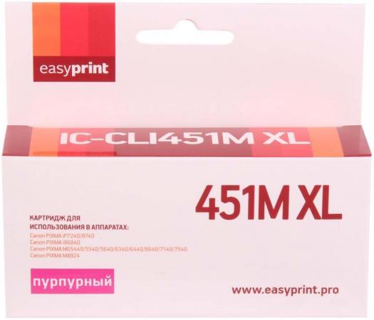 Картридж EasyPrint IC-CLI451M XL (аналог CLI-451M XL) для Canon PIXMA iP7240/MG5440/6340, пурпурный, с чипом чернильница cli 451m xl 6474b001