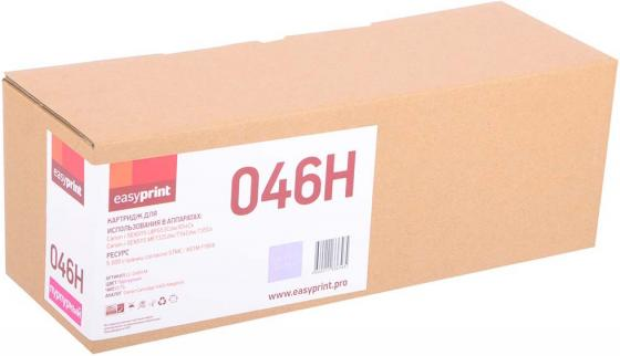 Картридж EasyPrint LC-046H M Magnetta (пурпурный) 5000 стр для Canon i-SENSYS LBP653Cdw/LBP654Cx/MF732Cdw/MF734Cdw/MF735Cx i sensys mf734cdw