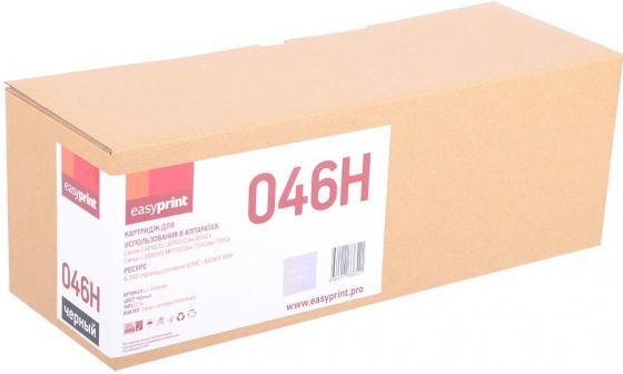 Картридж EasyPrint LC-046H BK Black (черный) 6300 стр для Canon i-SENSYS LBP653Cdw/LBP654Cx/MF732Cdw/MF734Cdw/MF735Cx i sensys mf734cdw