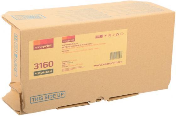 Тонер-картридж EasyPrint LK-3160 черный (black) 12500 стр. для Kyocera P3045dn/P3050dn/P3055dn/P3060dn картридж nvprint tk 3160 12500 стр без чипа