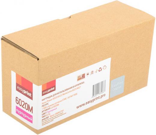 Картридж EasyPrint LX-6020M Пурпурный 1000 стр для Xerox Phaser 6020/6022/WorkCentre 6025/6027 картридж xerox 106r02761 phaser 6020 6022 workcentre 6025 6027 magenta print cartridge