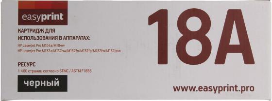 Картридж EasyPrint LH-18A для HP LJ Pro M104a/M104w/M132a/M132fn/M132fw/M132nw (1400 стр.) с чипом (CF218A) картридж nv print nv cf218a черный black 1400 стр для hp laserjet pro m104a m104w m132a m132fn m132fw m132nw
