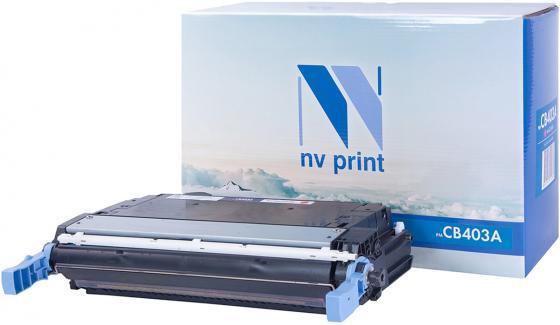 Картридж NV-Print NV-CB403AM пурпурный (magenta) 7500 стр, для HP LaserJet Color CP4005 nv print cf403am
