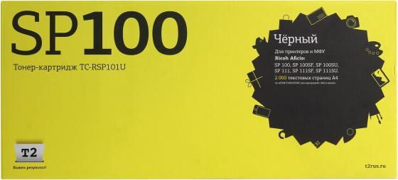 Фото - Картридж T2 TC-RSP101U (аналог Type SP101/SP 110E) для Ricoh Aficio SP100/100SU/100SF/111/111SF/111SU (2000стр.) чёрный, с чипом картридж cactus cs sp100 для ricoh sp 100 100su 100sf черный 2000стр