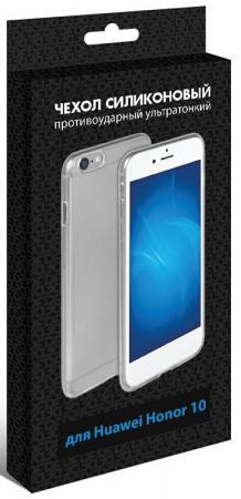 Силиконовый чехол для Huawei Honor 10 DF hwCase-56 чехол для huawei honor 7 силиконовый tpu красный глянцевый 1 мм