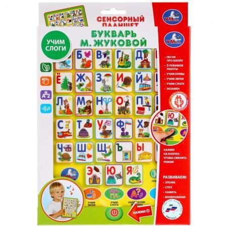 Обучающая игра Умка 82015R-1 обучающая игра умка азбука hx1598 ba