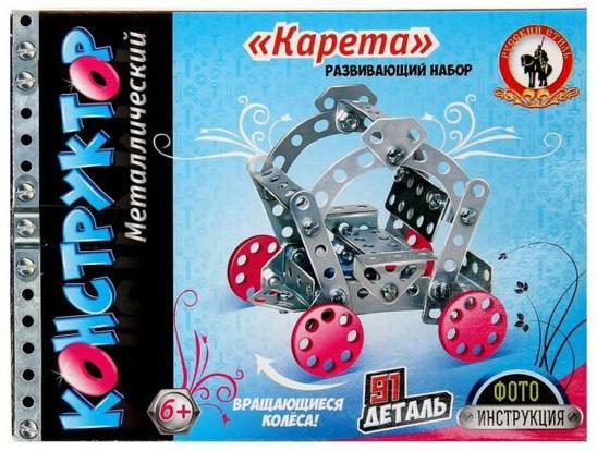 Металлический конструктор Русский Стиль Карета 91 элемент 05073 конструктор флора 2 91 элемент