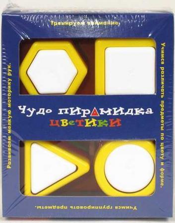 ЧУДО-ПИРАМИДКА (ЦВЕТИКИ) в кор.10шт пирамидка ракета в кор 10шт