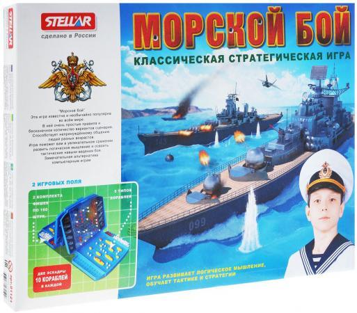 Настольная игра стратегическая СТЕЛЛАР 01121 настольная игра стеллар логическая гонки в пустыне 01106