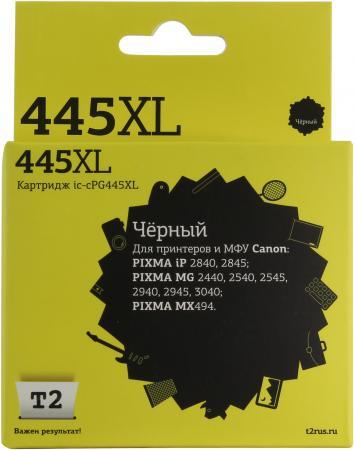 Картридж T2 IC-CPG445XL для Canon PIXMA iP2840/2845MG2440/2540/2940/2945/MX494 черный картридж t2 ic cpg445xl black для canon pixma ip2840 2845 mg2440 2540 2940 2945 mx494