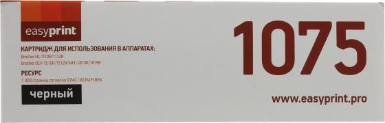 Картридж EasyPrint LB-1075 (аналог TN-1075) для Brother HL-1110R/DCP1510R/MFC1810 (1000 стр.) картридж для принтера brother tn 1075