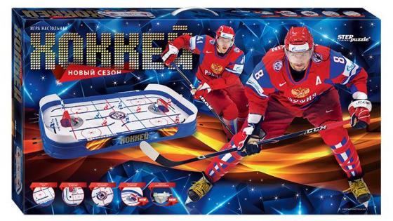 Настольная игра семейная СТЕППАЗЛ Хоккей 76195 игра настольная хоккей