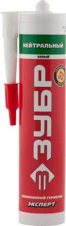 цена на Герметик силиконовый ЗУБР 41237-0 280мл эксперт белый нейтральный