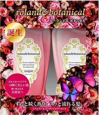 Набор RolandBotanical восстанавливающий шампунь 550 мл+кондиционер для придания блеска волосам 550 мл shimano hyperloop cx 13 550 spod