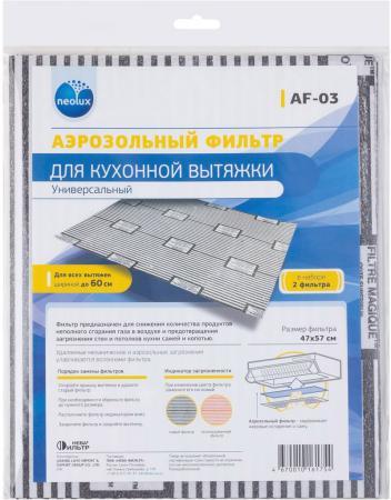 Аэрозольный фильтр для кухонных вытяжек NEOLUX AF-03