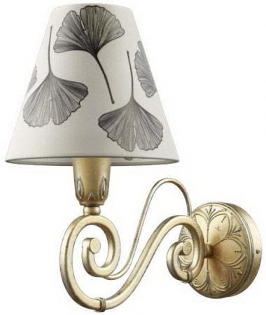 Бра Lamp4you Classic E-01-H-LMP-O-7 бра lamp4you e 01 wm lmp o 25