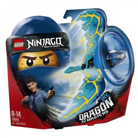 Конструктор LEGO Ninjago: Мастер дракона 92 элемента конструктор lego ninjago 70589 горный внедорожник