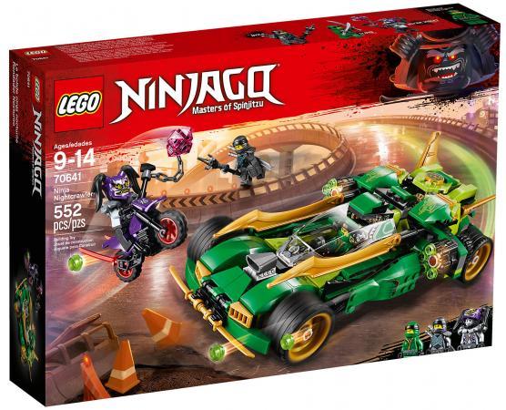 Конструктор LEGO Ninjago: Ночной вездеход ниндзя 552 элемента lego lego конструктор lego ninjago 70651 решающий бой в тронном зале