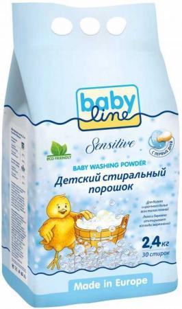 BABYLINE Sensitive Детский стиральный порошок 2,4 кг.