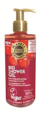 Гель для душа Planeta Organica Turbo Berry - Энергия и тонус ягода 300 мл planeta organica planeta organica тоник для лица антиоксидантный увлажняющий 200 мл