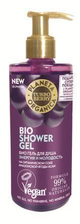 Гель для душа Planeta Organica Turbo Berry - Энергия и Молодость ягода 300 мл planeta organica planeta organica тоник для лица антиоксидантный увлажняющий 200 мл
