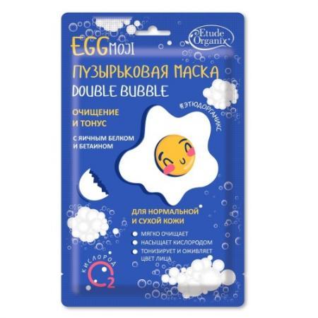 Double Bubble Пузырьковая маска для лица Очищение и тонус с яичным белком и бетаином