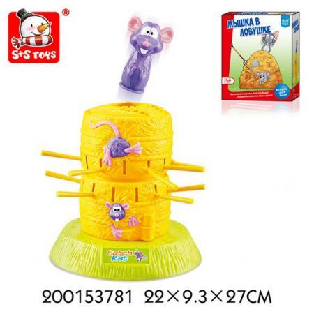 Настольная игра семейная S+S TOYS 200153781 настольные игры s s toys настольная игра дино викторина