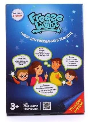 Набор для творчества Freeze light Планшет А5 от 3 лет наклейка декоративная freeze light кошка fl ндкош 18