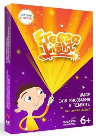 Набор для творчества Freeze light Планшет А4 от 6 лет наклейка декоративная freeze light кошка fl ндкош 18